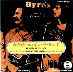 byrds-cowgirl
