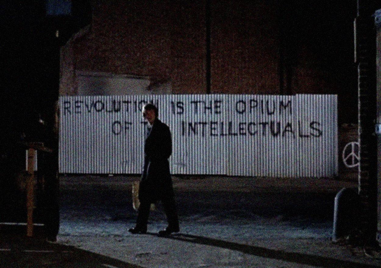 revolutionOPIATE-big