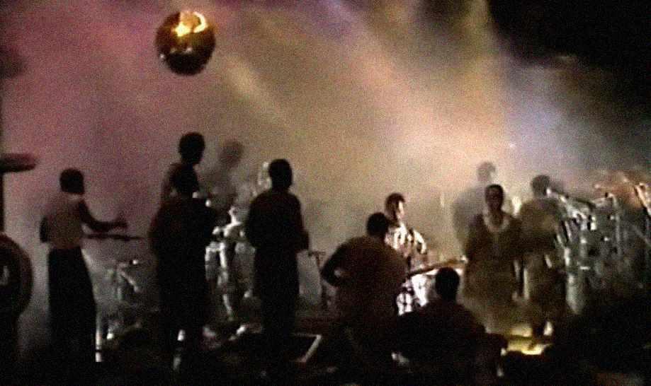 KingSunnyAde-1983