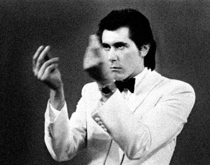 BryanFerry-1973-whitejacket