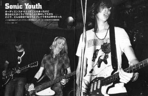 SonicYouth-1988-live