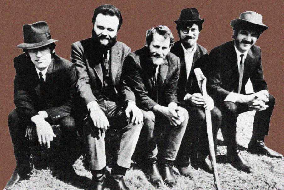 Band-1971